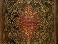 Französischer Intarsien-Einband alla greca für Markus Fugger