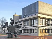 Aussenansicht Universitätsbibliothek Würzburg