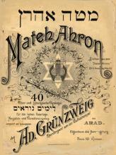 Titelseite eines der ausgestellten Werke